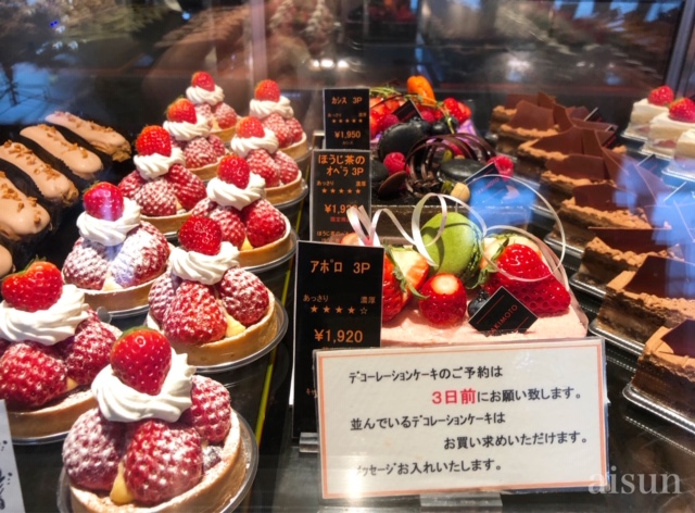 タキモト ホールケーキ