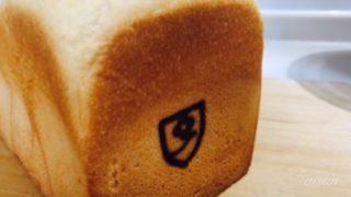 カフェタナカ稲沢 生食パン