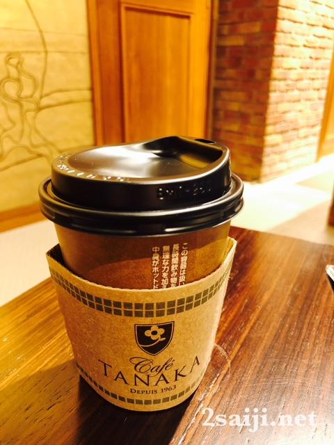 カフェタナカコーヒー