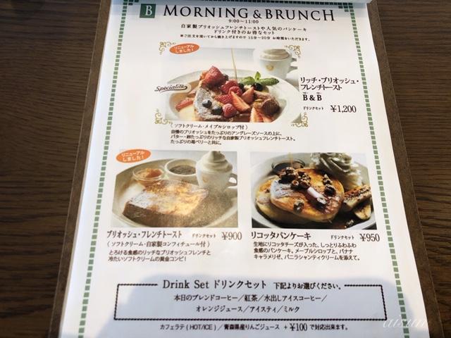 カフェタナカ稲沢 モーニング
