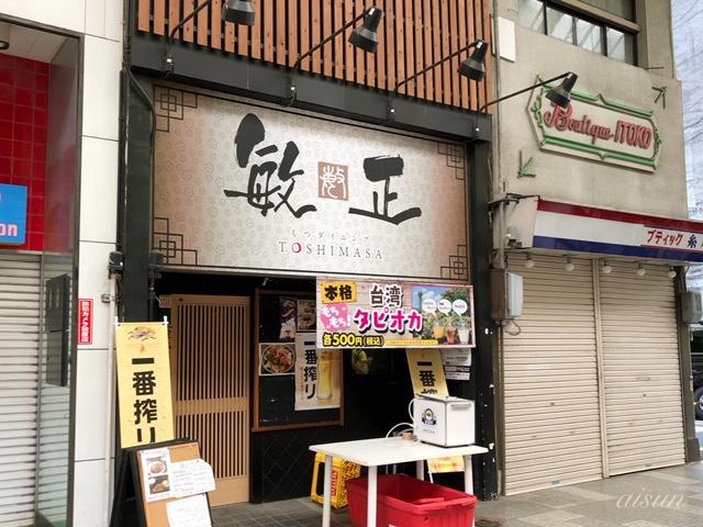 一宮七夕まつり2019