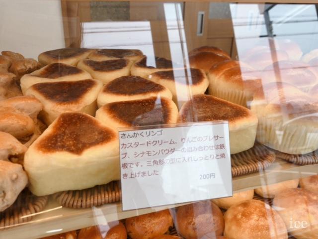 まるさんかくしかくパン