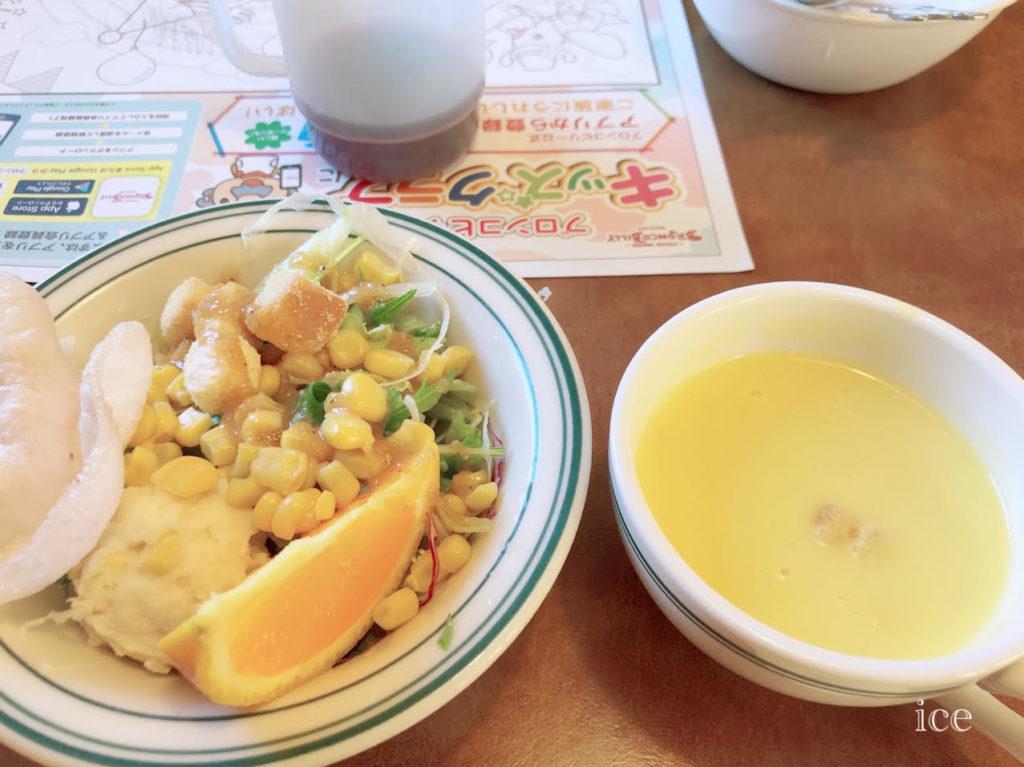 ブロンコビリー 単品サラダ